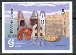 ESPAGNE SPANIEN SPAIN ESPAÑA  2020 12 MONTHS MESES 12 STAMPS SELLOS:: MELILLA MNH ED 5371 MI 5475 YT 5177 - 2011-... Nuevos & Fijasellos
