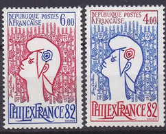 ANNEE 1982,SPLENDIDE TIMBRES DE LUXE N° 2216-2217. NEUF (**),SANS TRACE DE CHARNIERE. - Unused Stamps