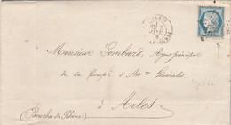 Yvert 60C Variété 6 Bas Droite Lettre Cachet PARIS P Bourse étoile 1 Du 7/1/1876 à Arles - 1849-1876: Klassik