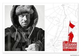 New Postcard Russia Papanin - Russie