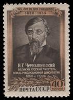 Russia / Sowjetunion 1953 - Mi-Nr. 1668 ** - MNH - Tschernyschewskij - Unused Stamps