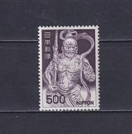 JAPAN 1969, Mi# 1028, Art, MH - Nuevos