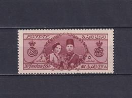 EGYPT 1938, Mi# 240, Personalities, MH - Ungebraucht