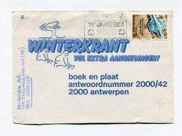 1982 Enveloppe Van Oostende  Met Fout In Vlagstempel - !!!  16e JAARBEUES !!! Ipv JAARBEURS - Cartas