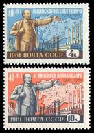 Soviet Union 1961 Mi# 2451/52 MNH Lenin's Electricity Plan - Unused Stamps
