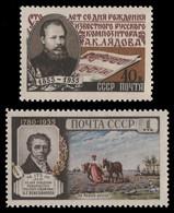 Russia / Sowjetunion 1955 - Mi-Nr. 1782 A & 1783 A ** - MNH - 2 Ausgaben - Unused Stamps