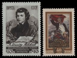 Russia / Sowjetunion 1956 - Mi-Nr. 1807 A & 1808 ** - MNH - 2 Ausgaben - Unused Stamps