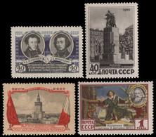 Russia / Sowjetunion 1955 - Mi-Nr. 1752-1755 ** - MNH - Freundschaft - Unused Stamps