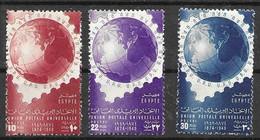 Bahrain Mint Low Hinge Trace * 1949 UPU - Nuevos