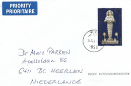 Osterreich Austria 2021 Wien Vienna Artemis Of Ephesos Cover - 2011-... Cartas
