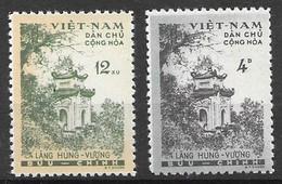 Vietnam Temple Set 60 Euros Mint No Hinge 1960 - Vietnam