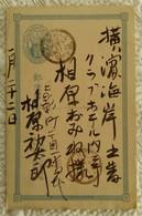 CPA ENTIER POSTAL JAPON JAPANESE POST 1 SN Sen BLEU - Postales