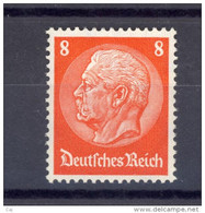 Allemagne  -  Reich  - 1933  :  Mi  485 Yv   446  ** - Ongebruikt