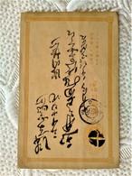 CPA ENTIER POSTAL JAPON JAPANESE POST 5 RN Rin ORANGE - Postales
