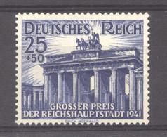 Allemagne  -  Reich  :  Yv  727  **        ,    N2 - Ongebruikt