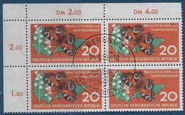 Michel 690 - 1959  - Naturschütz - Sonderstempel - Used Stamps