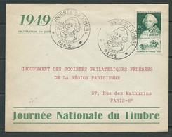LAC , YVERT N° 828 Obl. Journée Du Timbre 26/03/1949   Mab1006 - Briefe U. Dokumente