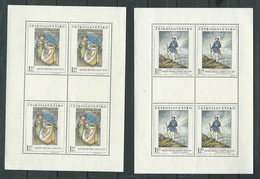 Tchecoslovaquie , Art National , Yvert 1686 à 1690 En 5 Feuilles Neuves Sans Gomme -  Mab1007 - Nuevos