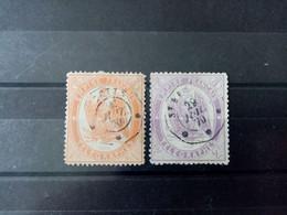FRANCE.1868.  Timbres Télégraphes N° 7 Et 8. Oblitérés . Côte YT 2020 : 47,00 € - Télégraphes Et Téléphones