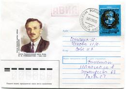 Thème Général De Gaulle - Timbre Russe Surchargé Portrait + Croix De Lorraine - Daguestan - R 6141 - De Gaulle (Generale)