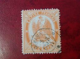 FRANCE TELEGRAPHES N° 7 Oblitéré GUELMA 1871 - Télégraphes Et Téléphones