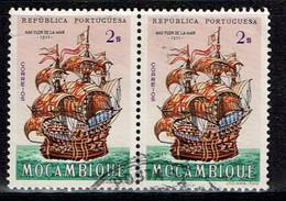 Mozambique 1963 Mi.: 500 Afi.: 465 Block Of 2 USED - Mozambique