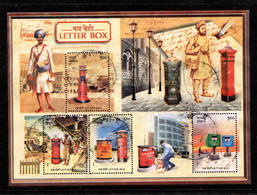 Indien 2005, Letter Box - Used Stamps