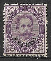 REGNO D'ITALIA LEVANTE 1881-83  EMISSIONI GENERALI RE UMBERTO I° SASS. 16  MLH VF - Emissioni Generali