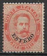 REGNO D'ITALIA LEVANTE 1881-83  EMISSIONI GENERALI RE UMBERTO I° SASS. 17  MLH VF - Emissioni Generali