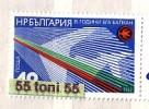 1982 35 Years Balkan Air Company 1v.- MNH  Bulgaria / Bulgarie - Sin Clasificación