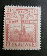 MAROC - Postes Locales - N° 160 -  Neuf Sans Gomme - TTB - Locals & Carriers