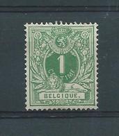 N° 26A (*) NSG - 1869-1888 Lying Lion