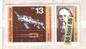 1982 SPACE - Ziolkovski 1v.+ Vignette – MNH  BULGARIA / Bulgarie - Sin Clasificación