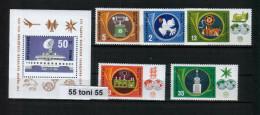 1979 HISTORY  Of BULGARIAN COMMUNICATIONS 5v.+S/S-MNH BULGARIA / BULGARIE - Nuevos