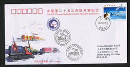 2008 China 4 X Antarctica 25th CHINARE Antarctic Research Expedition Covers - Covers & Documents
