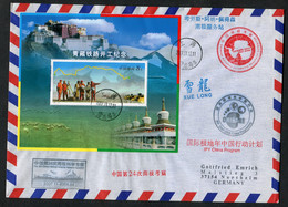 2007-8 China Antarctica 24th CHINARE Antarctic Research Expedition Cover. IPY Xue Long, Tibet Railway Miniature Sheet - Covers & Documents