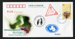 2005-6 China 3 X Antarctica 22nd CHINARE Antarctic Research Expedition Penguin Covers - Covers & Documents
