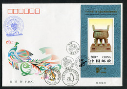 1997-8 China X2 Antarctica 14th CHINARE Antarctic Research Expedition Penguins Covers. Chinese Art Miniature Sheets - Covers & Documents