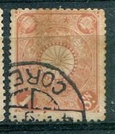 Japon 1899-1902 - YT 95 (o) - Oblitérés