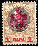 Serbia, 1903 1para/5 Din Perf:11 1/2 MLH * As Scan - Serbia