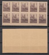 Estonia Estland Deutsche Besetzung 1941 Mi# 4 Imperf. Block Of 10 ** - Ocupación 1938 – 45