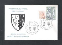 KNOKKE - INT. FILATELISTISCH  SALON  - LA RESERVE -  9-7-66  - OMSLAG (D 004) - Cartas Commemorativas