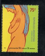 ARGENTINE 2001 ** - Neufs