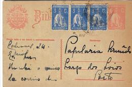 Portugal Stationery To Porto Cliché XIV - Sin Clasificación