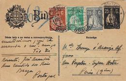 Portugal Stationery Braga To Paris - Sin Clasificación