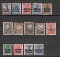 Deutsches Reich - M.v.i.R - Lotto - Accumulo - Vrac - 14 Francobolli - Usati - Used - Ocupación 1914 – 18