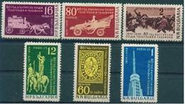 BULGARIA - 1959 -  80 Anniversaire De La Poste - 5v** Yv 962/67 - Neufs