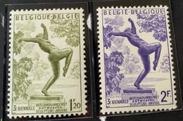 1955 -  De Dolle Maagd, Derde Biennale Voor Beeldhouwkunst In Het Park Middelheim   - Postfris/Mint - Nuevos