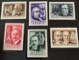 1955 -  Culturele Uitgifte     - Postfris/Mint - Nuevos