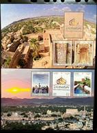 Oman 2015 MNH, Nizma Capital Of Islamic Culture - Oman